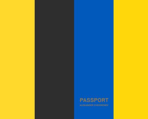 Pasaporte a Ucrania