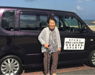 uber japon personas mayores